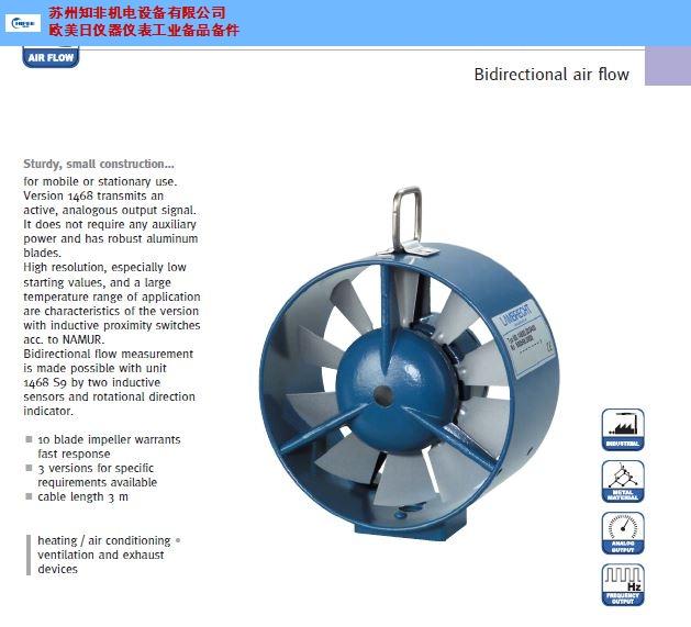 盐城数字风速仪风速仪型号 欢迎咨询 苏州知非机电设备供应
