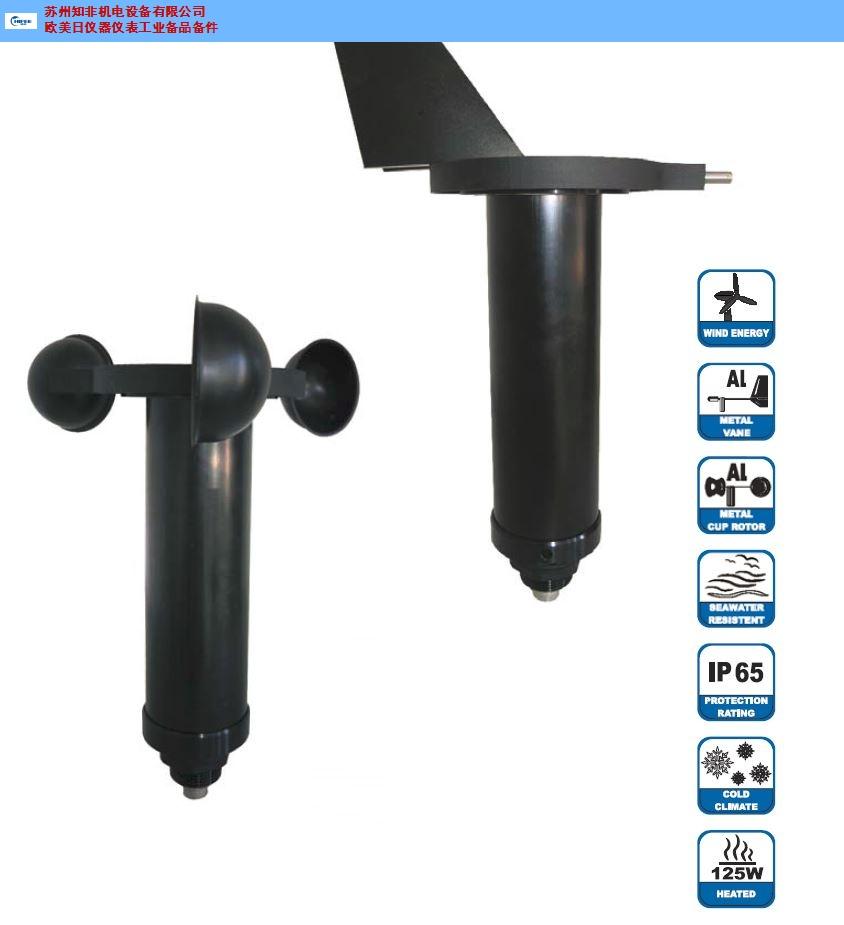 盐城风速测量仪风速仪价格 诚信服务 苏州知非机电设备供应