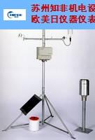盐城施密特SCHMIDT风速仪风速仪代理商 值得信赖 苏州知非机电设备供应