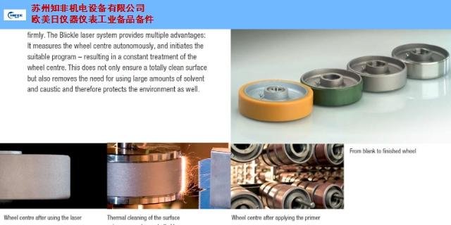 上海尼龙和聚丙烯单轮和脚轮脚轮价格 欢迎来电 苏州知非机电设备供应