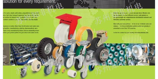 上海BLICKLE工业脚轮脚轮价格 诚信经营 苏州知非机电设备供应