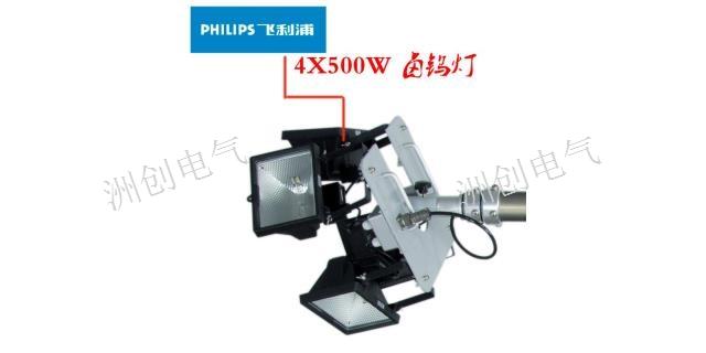 HX6800移動照明車本田發電機移動照明燈車 客戶至上「浙江洲創電氣供應」