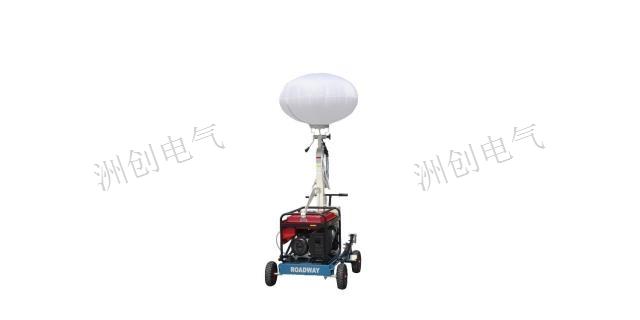 BYK136A移动照明车轻型移动照明灯 创造辉煌「浙江洲创电气供应」
