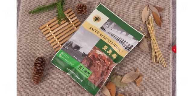 津南区天宝楼酱牛肉 值得信赖 天津市至美斋食品供应