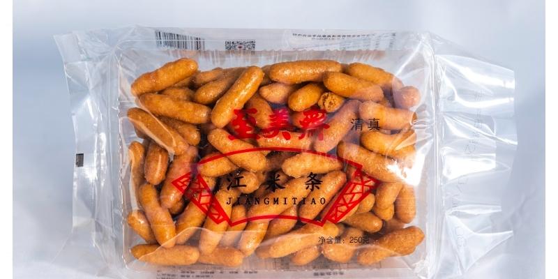 河北区非物质文化遗产酱牛腱肉多少钱一斤