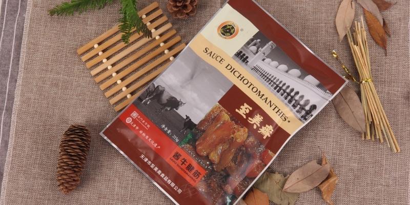 北辰區傳統醬牛腱肉保質期多久 值得信賴 天津市至美齋食品供應