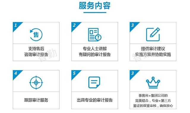 云南净资产审计机构,审计