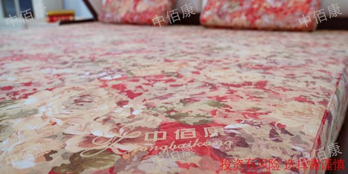 北京中佰康磁性床上用品有限责任公司