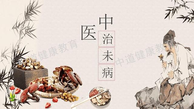 云南中醫保健師培訓論道班 中道健康教育咨詢供應