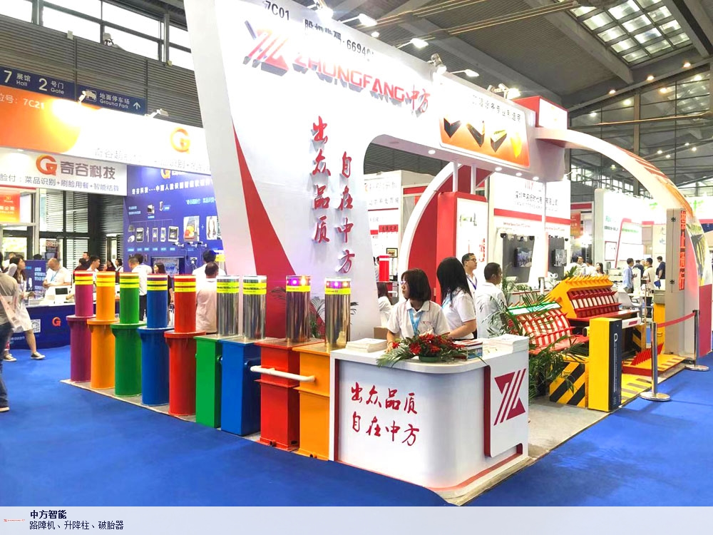 黑龙江防撞柱有哪些品牌 深圳市中方智能供应