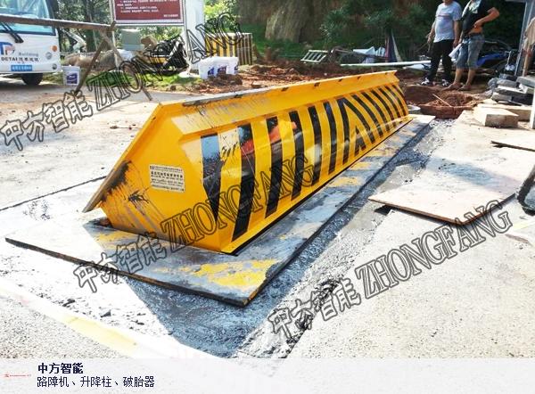 江西阻车器常见故障处理方法 深圳市中方智能供应