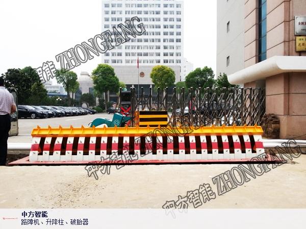 贵州阻车器上门安装 深圳市中方智能供应