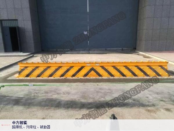 新疆阻车器厂家实力雄厚强 深圳市中方智能供应