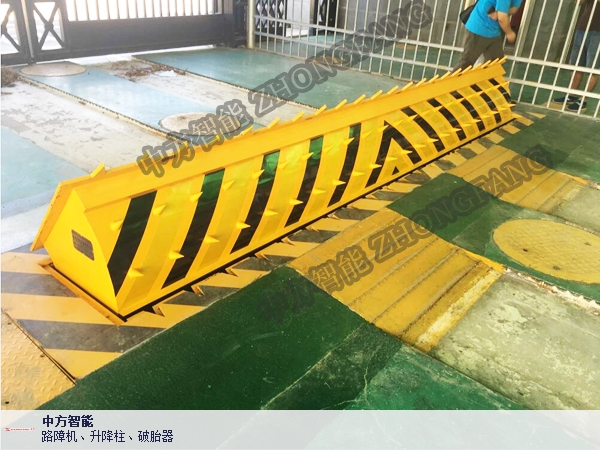 青海阻车器上门安装指导 深圳市中方智能供应