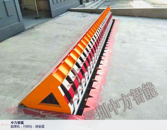 江苏阻车器哪个厂家质量好 深圳市中方智能供应