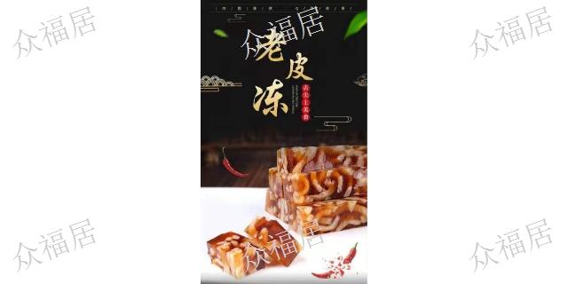 德州制作猪皮冻哪里有卖 麻辣笋丝「烟台众福居食品供应」