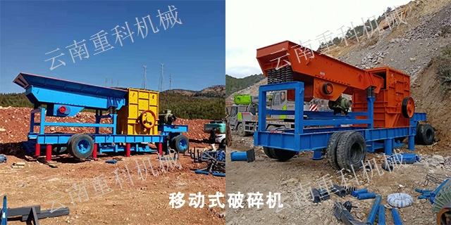 云南昆明欧版鄂式破碎机厂家直供 诚信互利 云南重科机械设备供应