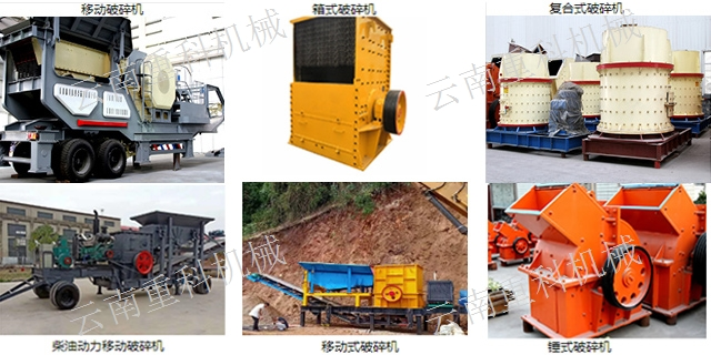云南对辊式破碎机厂家 欢迎来电 云南重科机械设备供应