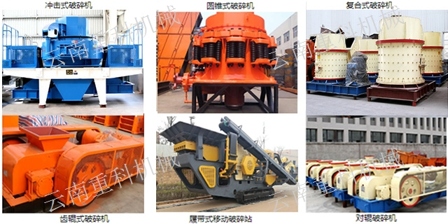 云南昆明齿辊式破碎机公司 欢迎来电 云南重科机械设备供应