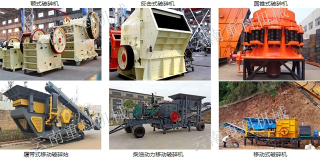 云南昆明复合型圆锥破碎机哪个厂家便宜 值得信赖 云南重科机械设备供应