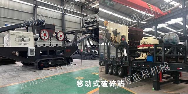 昆明对辊式破碎机现货供应 值得信赖 云南重科机械设备供应