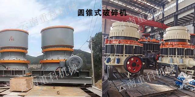 昆明复合式破碎机厂家直供 来电咨询 云南重科机械设备供应