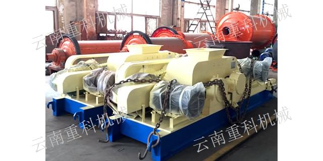 昆明对辊制砂机生产厂家 真诚推荐 云南重科机械设备供应