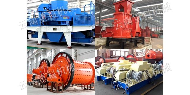 云南反击式制砂机出租找哪家 服务为先 云南重科机械设备供应