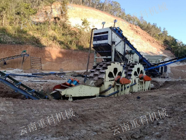 昆明旋轉式洗砂機設備 云南重科機械設備供應 云南重科機械設備供應;