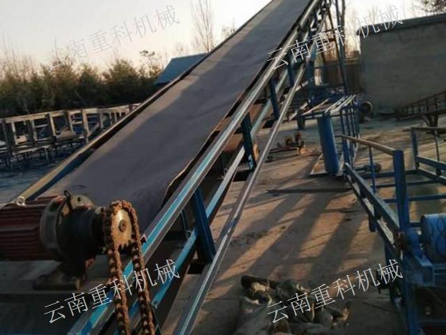昆明帶式輸送機皮帶價格 云南重科機械設備供應