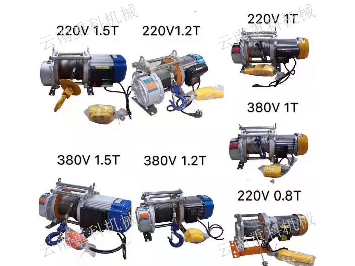 昆明小型建筑小吊机一般多少钱 云南重科机械设备供应