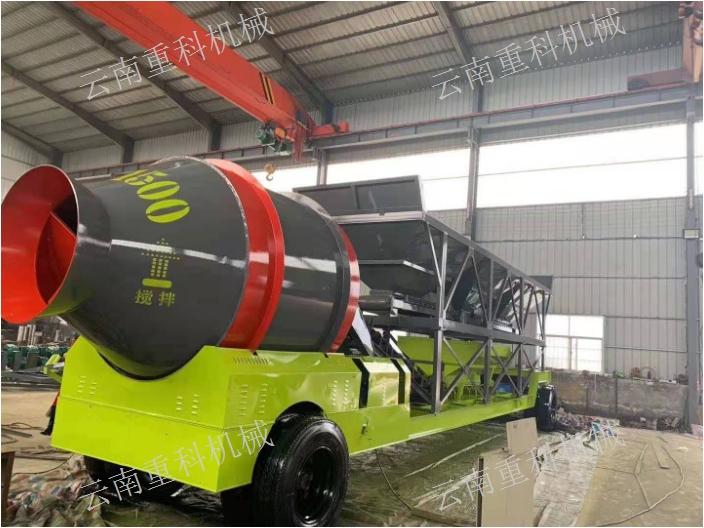 云南立式攪拌機廠家電話 云南重科機械設備供應