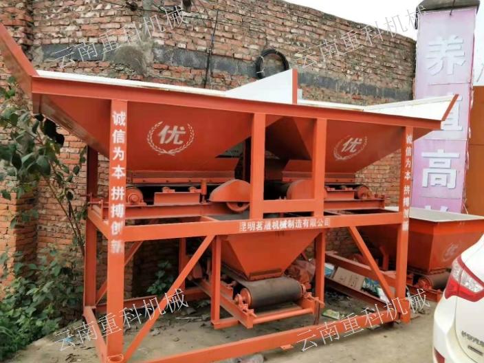 昆明砂浆搅拌机厂家批发 云南重科机械设备供应;