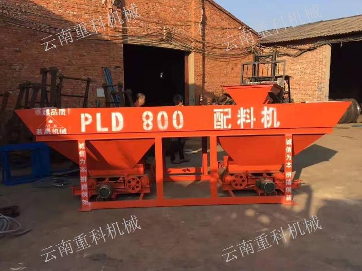 云南小型搅拌机批发 云南重科机械设备供应