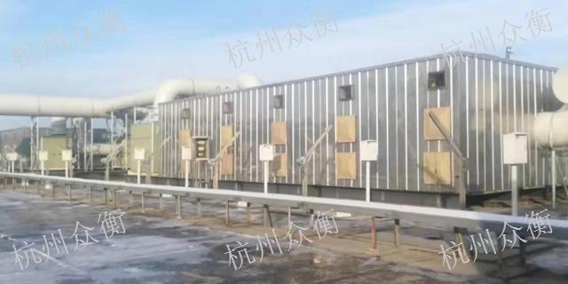 浙江生物除臭设备采购商机 诚信为本「杭州众衡环境科技供应」