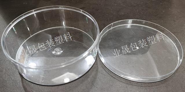 清遠PVC透明食品盒定做報價