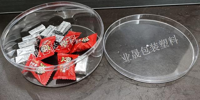 云浮糖果透明食品盒廠家,透明食品盒