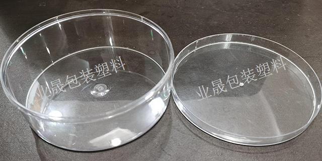 惠州食用面包透明食品盒銷售廠家
