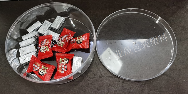 惠州蛋糕透明食品盒訂購報價