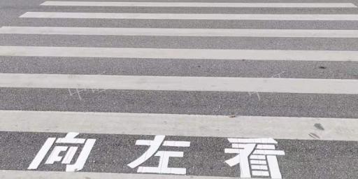 南通交通標線廠家 來電咨詢「無錫中旺智能科技供應」