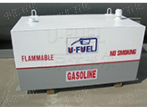 防城港加油罐服务哪家好 值得信赖 中汇石化新能源供应
