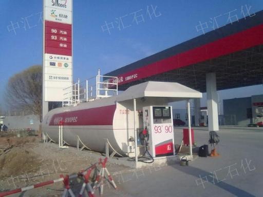 河南撬装厂家电话 推荐咨询 中汇石化新能源供应