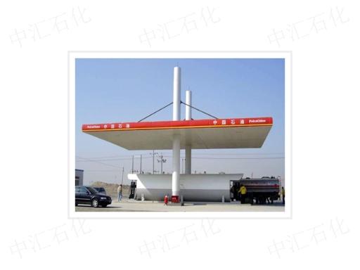 江苏撬装厂家电话 客户至上 中汇石化新能源供应