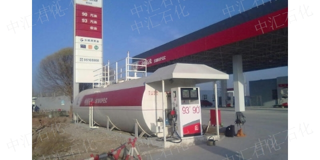 西藏物流公司撬裝加油站 誠信為本 中匯石化新能源供應