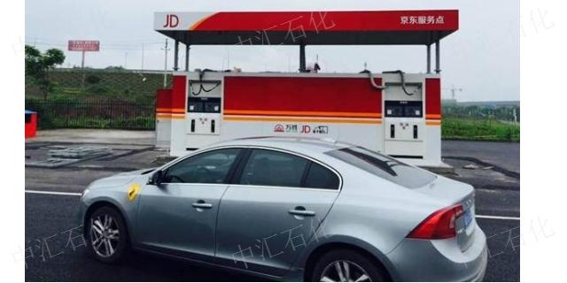 天津官方撬装加油站 有口皆碑「中汇石化新能源供应」