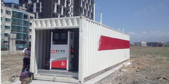 深圳撬装加油站审批手续
