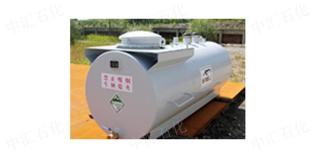 东莞撬装加油站规范代理 服务至上「中汇石化新能源供应」