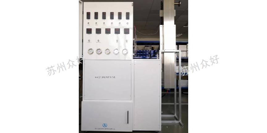 广东实验室SCR脱硝催化剂评价装置推荐厂家 欢迎来电「苏州众好实验仪器供应」
