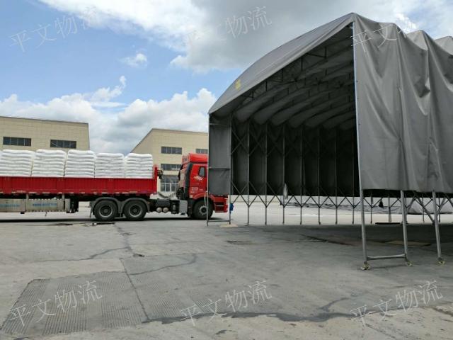 上海方便运输哪家便宜 客户至上 上海平文物流供应