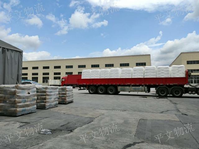 上海高品质运输要多少钱 来电咨询 上海平文物流供应